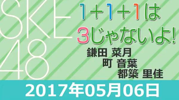 bandicam 2017-05-06 23-38-39-504