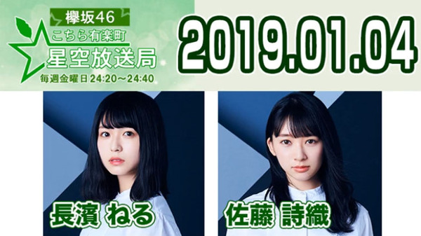 bandicam 2019-01-05 00-54-55-484