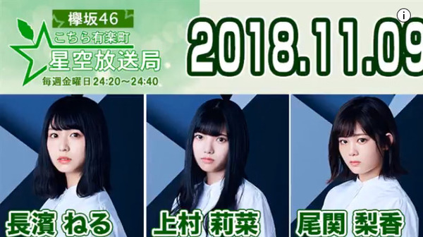 bandicam 2018-11-10 01-28-49-035