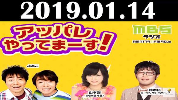bandicam 2019-01-14 23-51-55-599