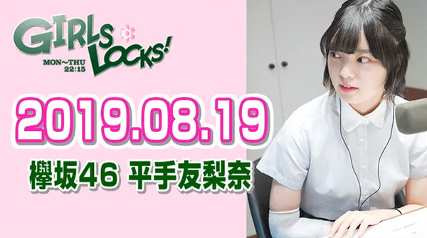 bandicam 2019-08-19 23-20-27-172