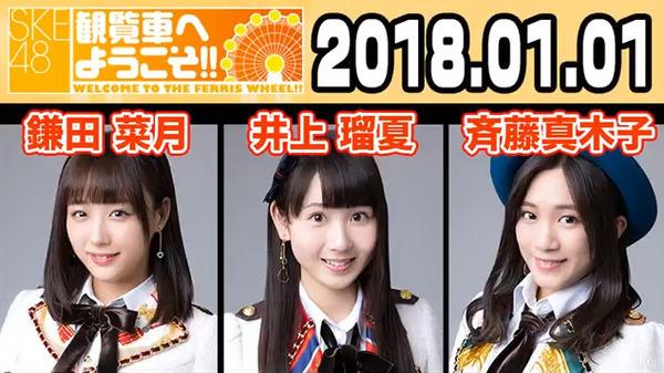 bandicam 2018-01-02 02-03-15-077