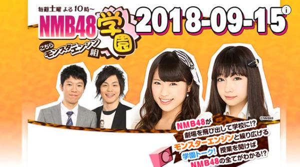 bandicam 2018-09-16 01-38-14-231