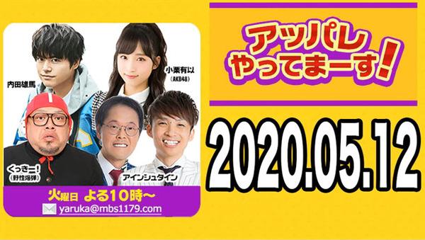 bandicam 2020-05-13 00-41-06-574
