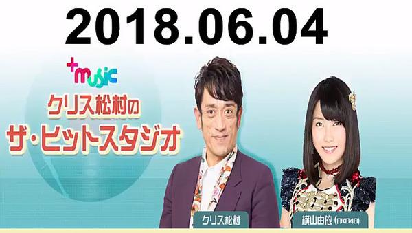 bandicam 2018-06-05 04-46-49-987