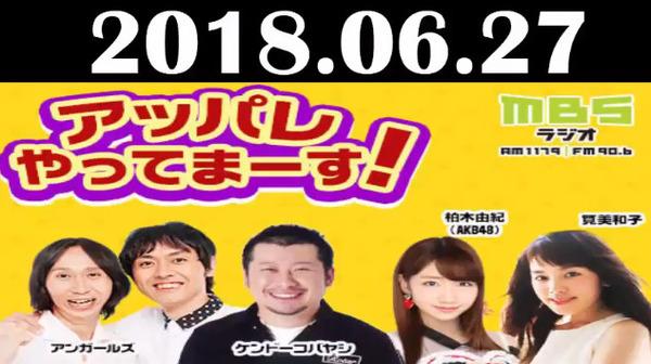bandicam 2018-06-28 01-07-56-480