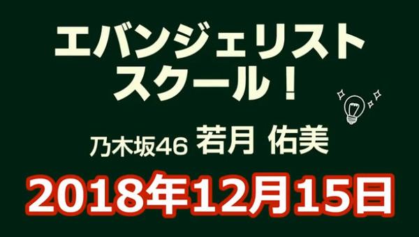 bandicam 2018-12-16 01-35-53-606