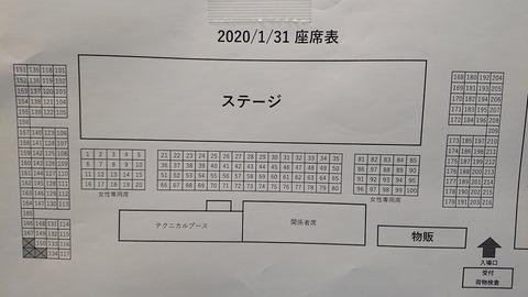 g00002