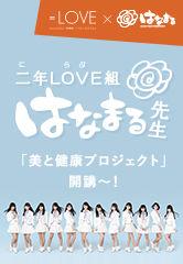 bnr_love