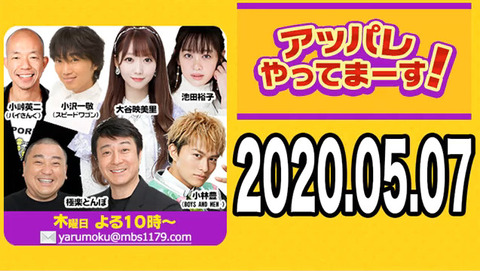 bandicam 2020-05-08 00-03-44-673