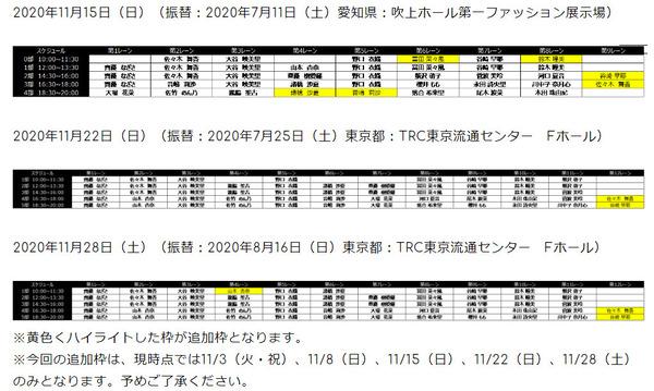 bandicam 2020-07-06 14-09-09-225
