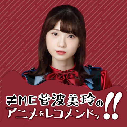 large_suganami_p2__line