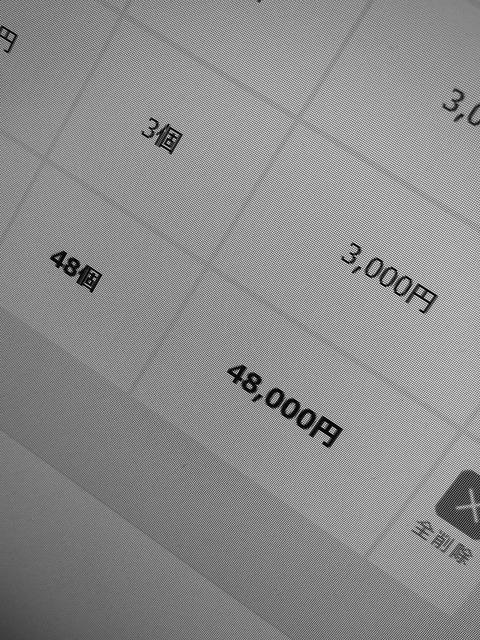 bj500003