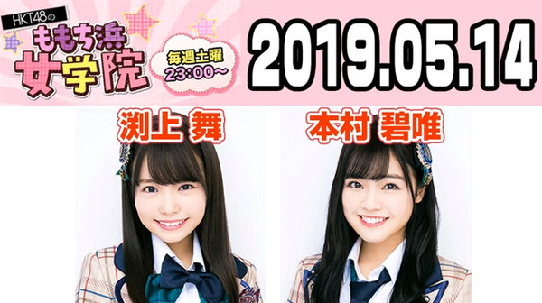 bandicam 2019-05-15 02-22-46-128