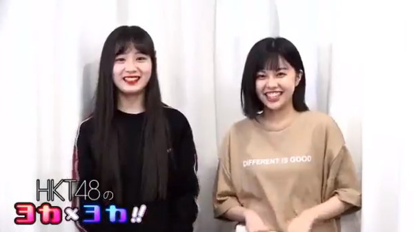 bandicam 2018-09-03 22-52-08-537