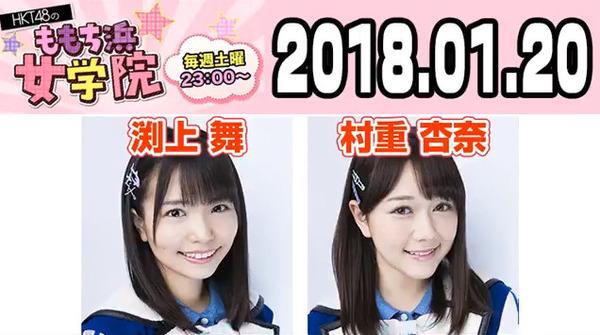 bandicam 2018-01-20 23-43-50-742