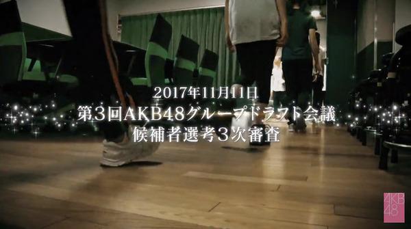 bandicam 2017-11-12 02-42-15-206