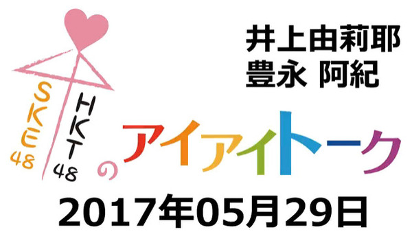 bandicam 2017-05-29 22-14-01-970