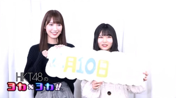 bandicam 2019-04-10 20-56-26-271