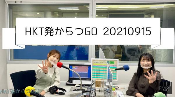 bandicam 2021-09-22 13-31-54-960