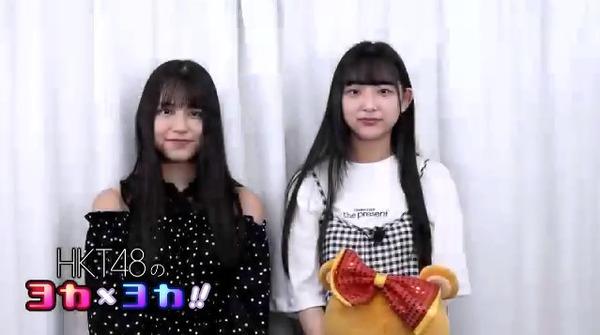 bandicam 2019-09-09 19-52-41-344