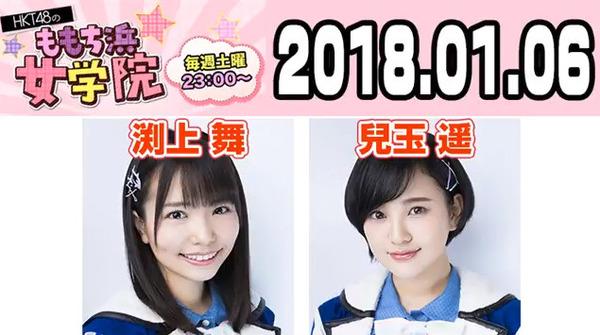 bandicam 2018-01-07 03-07-16-172