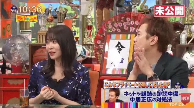 生放送 ショー ワイド 動画 ナ ワイドナショー