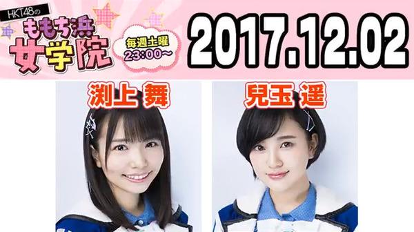 bandicam 2017-12-02 23-47-01-612