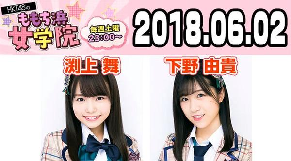 bandicam 2018-06-03 00-23-42-348