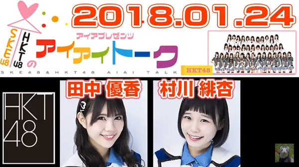 bandicam 2018-01-25 00-24-16-277