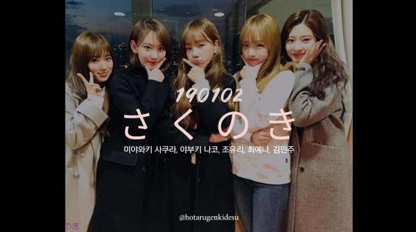 bandicam 2019-01-03 03-17-32-615