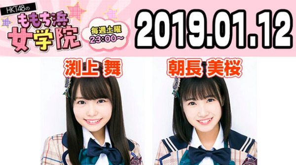 bandicam 2019-01-13 02-47-25-013