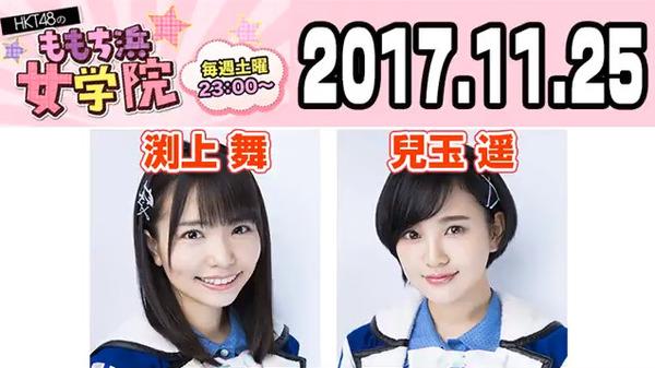 bandicam 2017-11-26 00-23-23-432