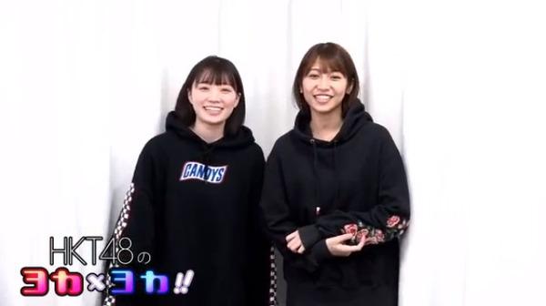 bandicam 2018-11-06 19-51-52-096