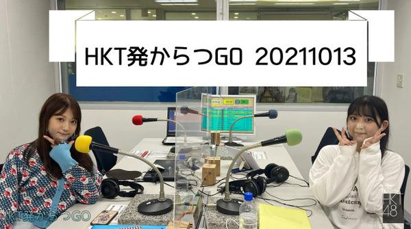 bandicam 2021-10-20 15-49-25-732