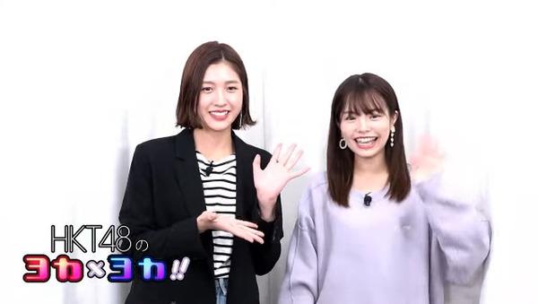 bandicam 2019-11-08 19-56-17-763