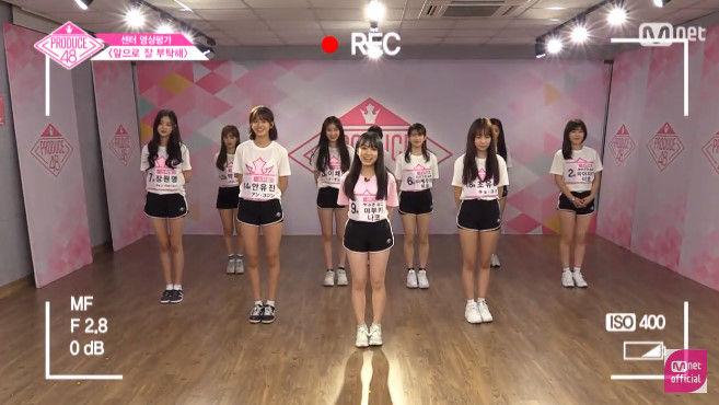 動画】20180831 PRODUCE48 [단독/선공개] 센터 영상평가 l ♬앞으로 잘