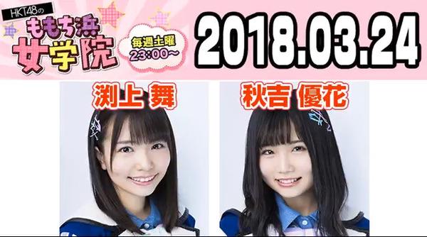 bandicam 2018-03-24 23-57-23-644