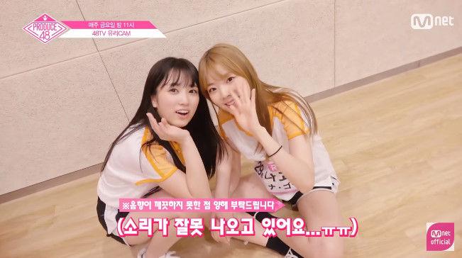 動画】20180816 PRODUCE48 [48TV] ′화기애애′ 연습실 셀프캠 l 해윤