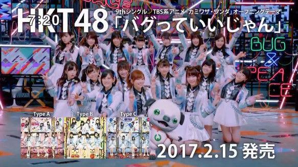 bandicam 2017-01-28 13-24-34-456