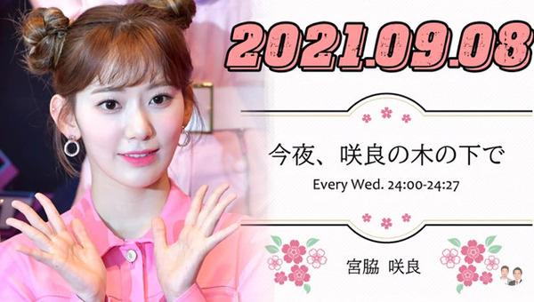 bandicam 2021-09-09 00-58-21-531