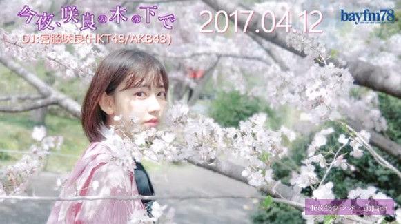 bandicam 2017-04-13 01-10-37-910
