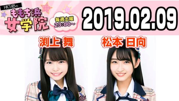 bandicam 2019-02-11 11-43-23-562
