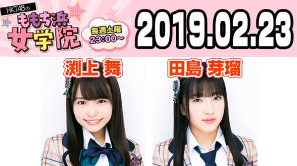 bandicam 2019-02-24 02-08-22-329