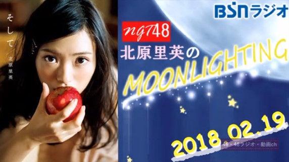 bandicam 2018-02-20 02-22-39-189