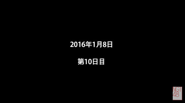 bandicam 2016-01-09 16-16-15-956