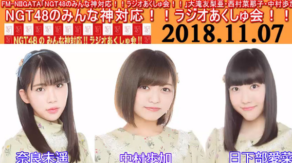 bandicam 2018-11-07 22-05-05-267