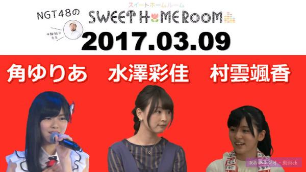 bandicam 2017-03-09 21-49-10-681