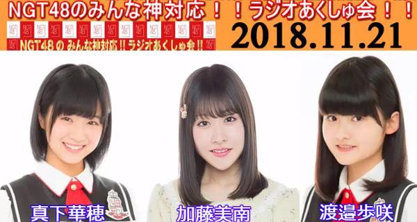 bandicam 2018-11-21 23-00-40-199