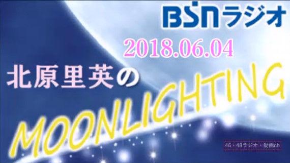 bandicam 2018-06-05 01-49-56-734